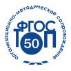 Информационный ресурс перехода на ФГОС по ТОП-50